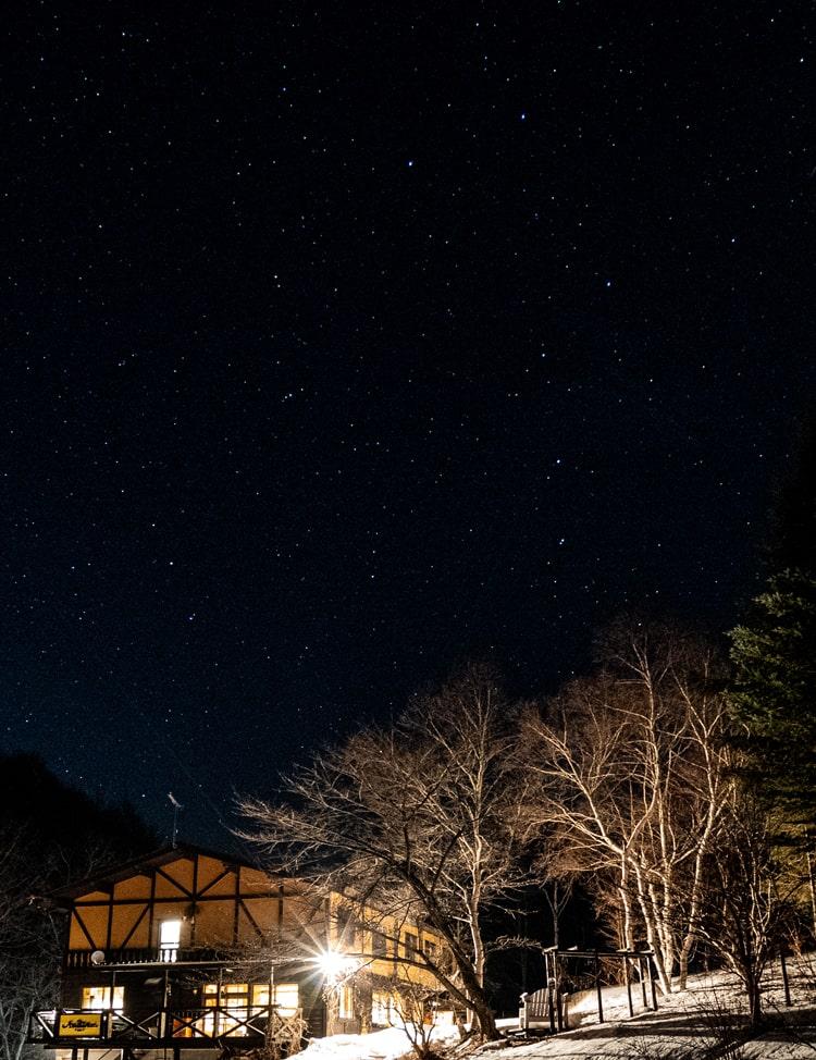 天空のリゾートヴィレッジ 峰の原高原